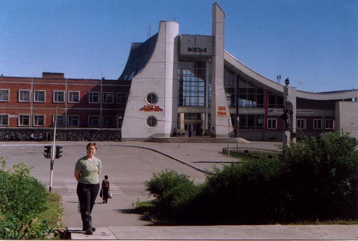 поезд Кисловодск-Тында,